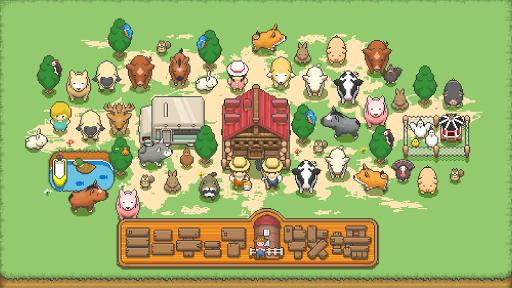 Tiny Pixel Farm - Simple Farm Game  screenshots 5