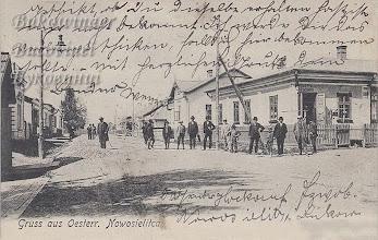Photo: Австрійська Новоселиця. Фото ≈ 1900 року.