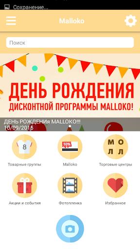 Malloko
