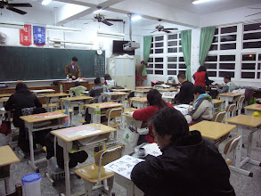 Photo: 20110323書法藝術欣賞與創作003