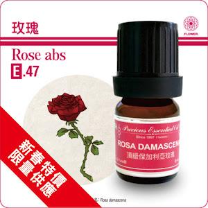 玫瑰原精精油5ml保加利亞玫瑰Rose abs春節特價