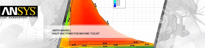 Автоматизированный расчёт зависимостей коэффициента полезного действия для электрических машин