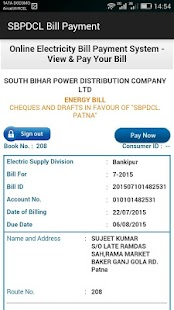 SBPDCL Bill Payment- screenshot thumbnail