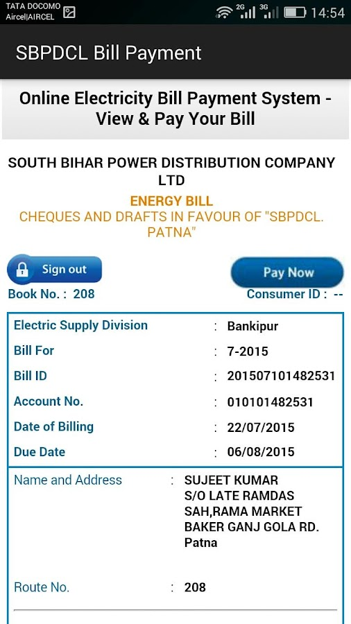 SBPDCL Bill Payment- screenshot