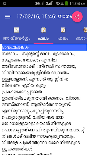 Horoscope Malayalam - Supersoft Prophet by Supersoft (Google