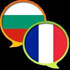 Dictionnaire Bulgare Français+ icon