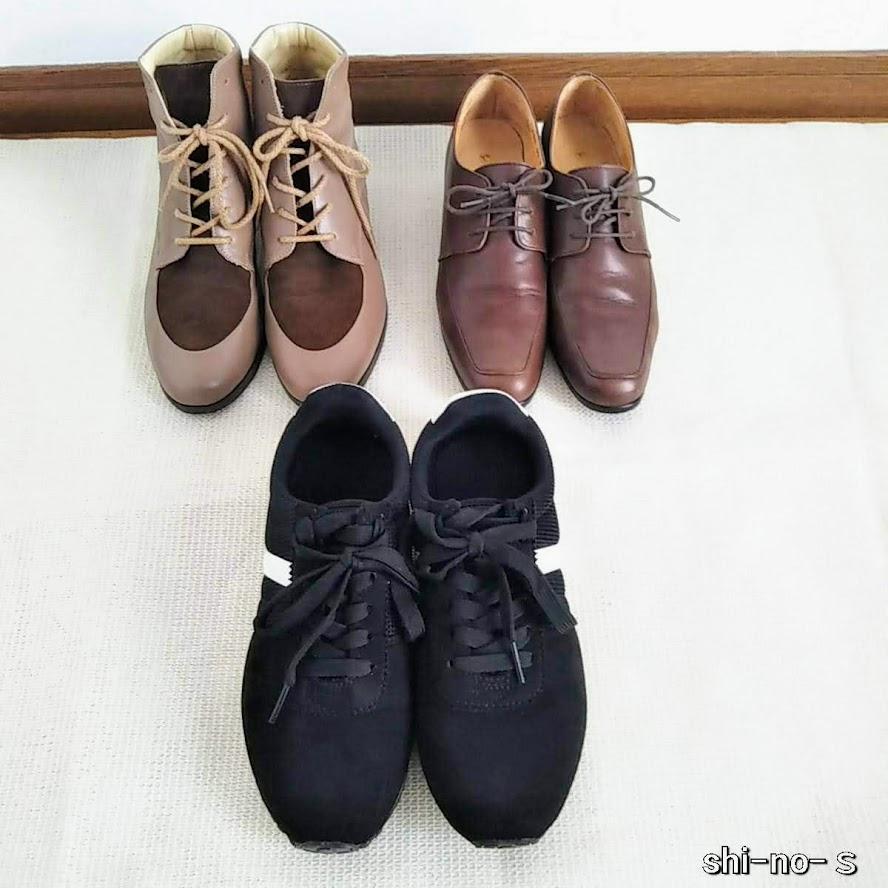ショートブーツ、紐靴、スニーカーの3足