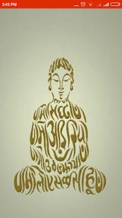 Jain Book Library - náhled