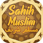 مسلم شریف Sahih Muslim urdu (All part)
