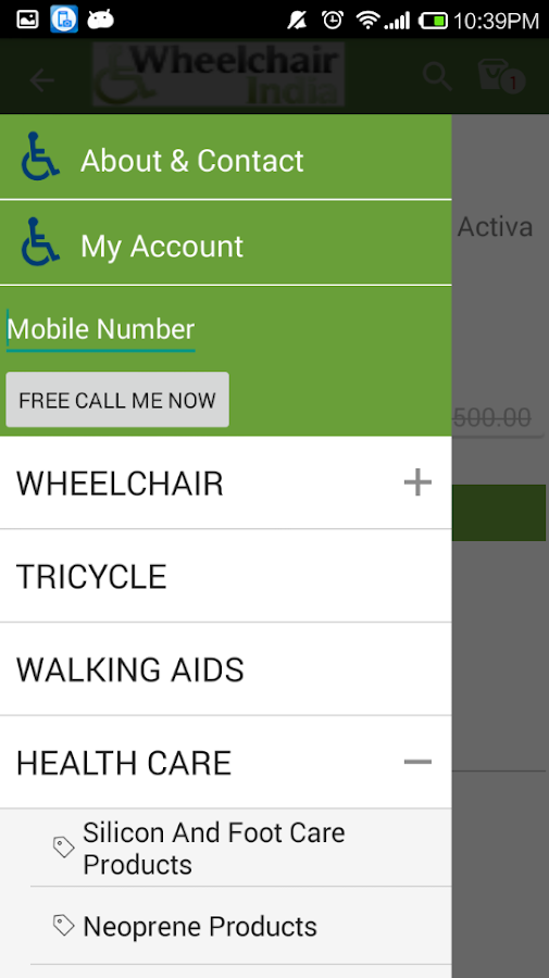 Wheelchair- screenshot