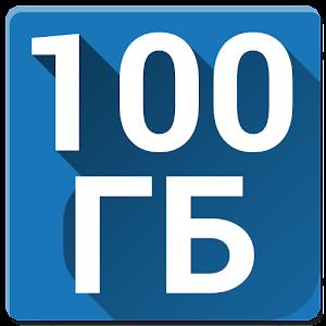 тольятти знакомства топ 100 доска