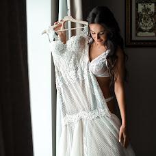 Wedding photographer Anna Averina (averinafoto). Photo of 11.09.2018