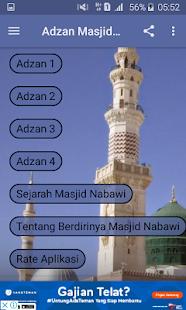 Adzan Masjid Nabawi - náhled