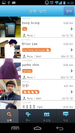 hey korean apk download apkpure co