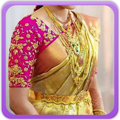 Blouse Designs Gallery Apps On Google Play