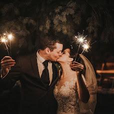Wedding photographer Andrea Vašková (HarcarikovaPhoto). Photo of 16.04.2019