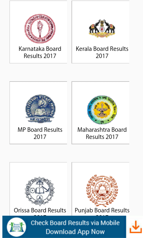 10th 12th Board Result 2018- screenshot