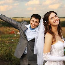 Wedding photographer Denis Bondarenko (e2e4). Photo of 03.11.2014
