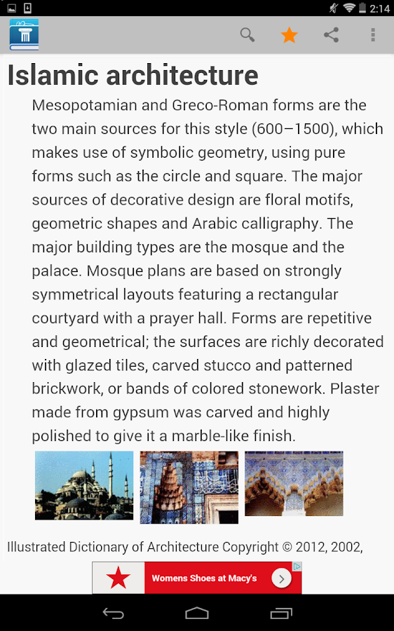 Architecture Dictionary- screenshot