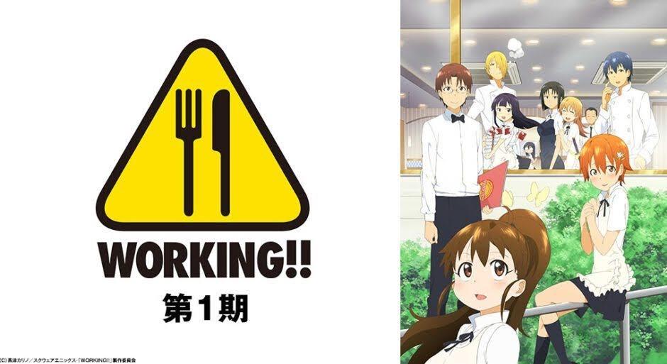 WORKING!!|全話アニメ無料動画まとめ