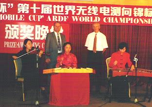 Photo: YU7AA i YT2U - Nanjing, Kina 2000. god.