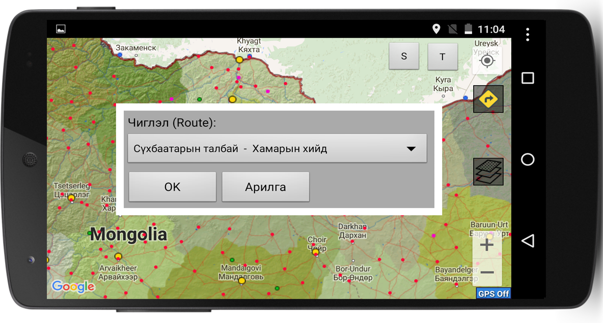 Aylagch MGL - Mongolia Map- screenshot