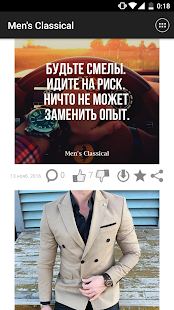 Men's Classical - náhled