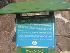 Photo: Despite the warning, it's an easy walk, no sweat