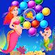 Mermaid Pregnancy Bubble (game)