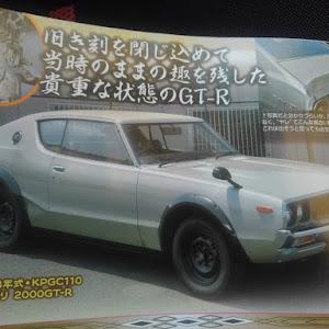 スカイラインGT-R  昭和48年 ケンメリ GT-Rのカスタム事例画像 かず吉さんの2020年09月06日11:03の投稿