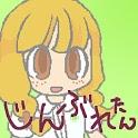 Gingerbread-tan Widget icon