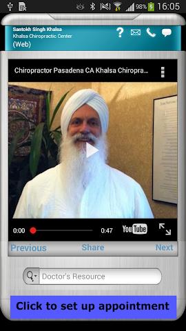 android Khalsa Chiropractic Screenshot 0