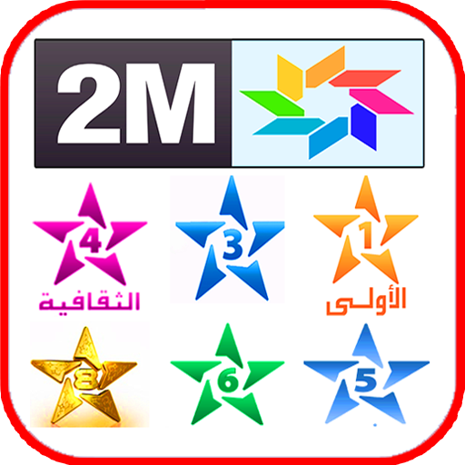 Icon for TV Morocco Live 2019