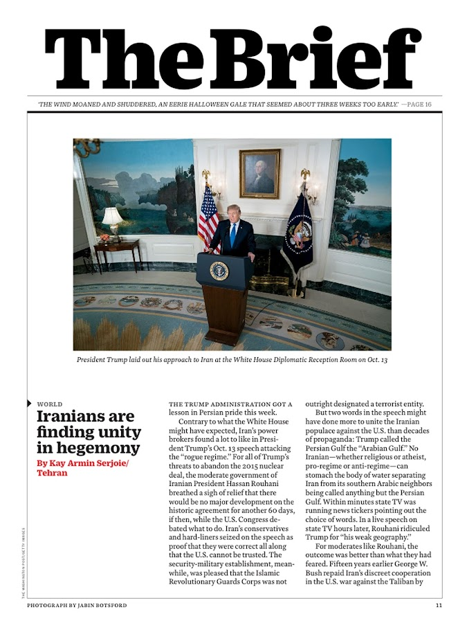 TIME Magazine- screenshot