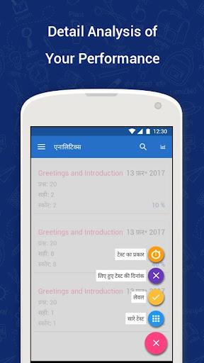 English Speaking App u2013 EMILLY 1.0.1.2 screenshots 7