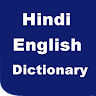 com.manjul.dictionary.hindi