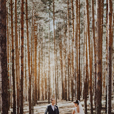 Wedding photographer Aleksey Kutyrev (alexey21art). Photo of 17.11.2018