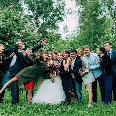 Wedding photographer Irina Musonova (Musphoto). Photo of 11.07.2017