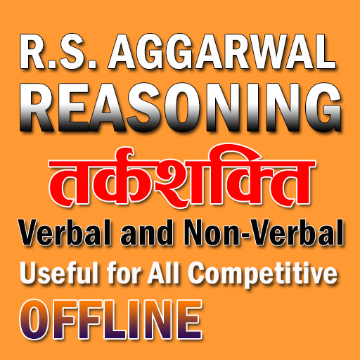 RS Aggarwal Reasoning- Verbal And Non Verbal Android APK Download Free By SAMRUDHI COMPUTERS