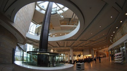 Landtag Foyer.