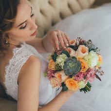 Wedding photographer Ekaterina Lapkina (katelapkina). Photo of 29.03.2017