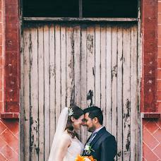 Wedding photographer Jonathan Arispe (arispe). Photo of 13.03.2015