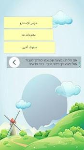 English For Palestine G5 - náhled