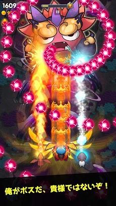 天空の覇者 (Sky Champ: Monster STG)のおすすめ画像2