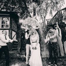 Bröllopsfotograf Dmitriy Goryachenkov (dimonfoto). Foto av 11.11.2018