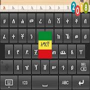 Amharic Keyboard Geez