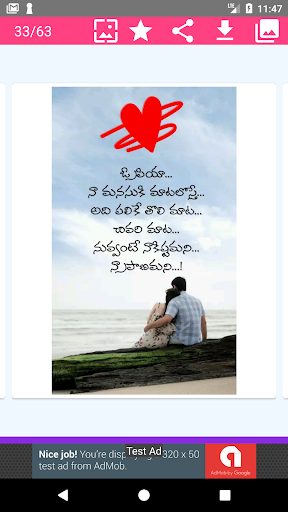 10000+ Heart Touching Quotes In Telugu 1.0 screenshots 5