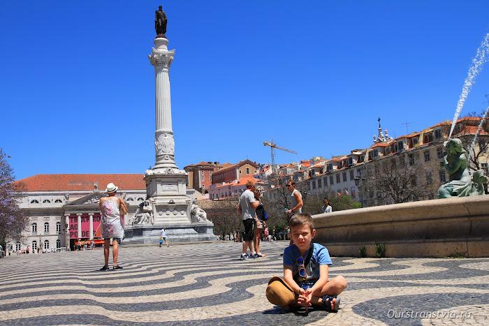 Площадь Dom Pedro IV, Лиссабон