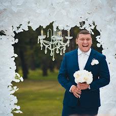 Wedding photographer Iren Darking (Iren-real). Photo of 02.09.2017
