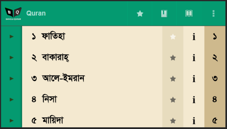 how to write bangla in google